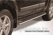 Защита штатного порога d42 Nissan Pathfinder R51 2005-10