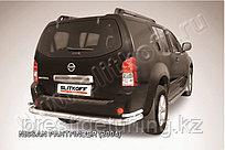 Защита заднего бампера d76+d42 двойная Nissan Pathfinder R51 2005-10