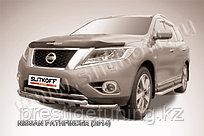 Защита переднего бампера d57+d57 двойная с профильной ЗК Nissan Pathfinder 2014-