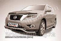 """Защита переднего бампера d57 """"Волна"""" Nissan Pathfinder 2014-"""