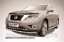 Защита переднего бампера d57 Nissan Pathfinder 2014-