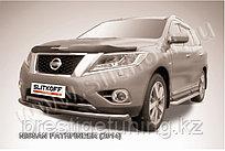 Защита переднего бампера d57 радиусная Nissan Pathfinder 2014-