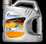 Масло моторное Газпром М-8В (Автол) 1л., фото 3