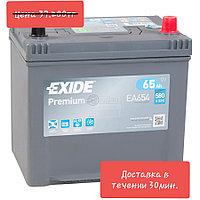 Аккумулятор Exide EA 654 (65 Аh -+)