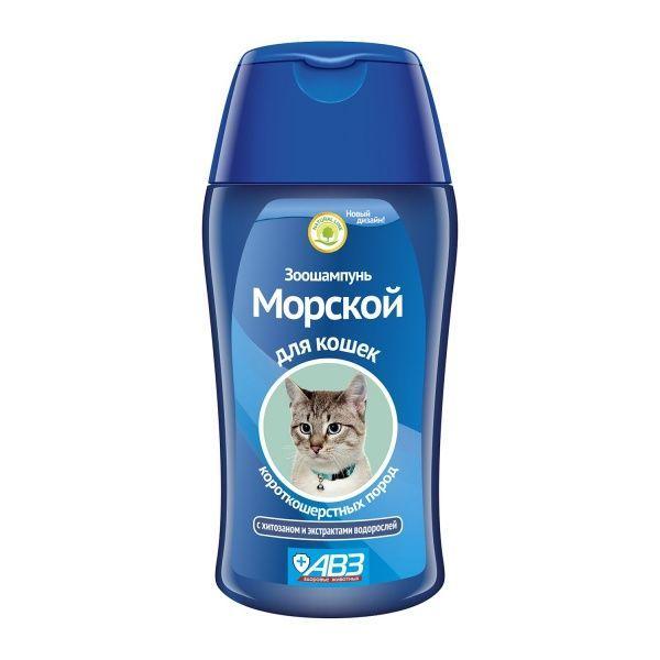 Шампунь Морской для короткошерстных кошек (Хитозан), АВЗ - 180 мл