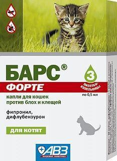 Капли на холку Барс Форте от блох для котят, АВЗ - 3 пип.