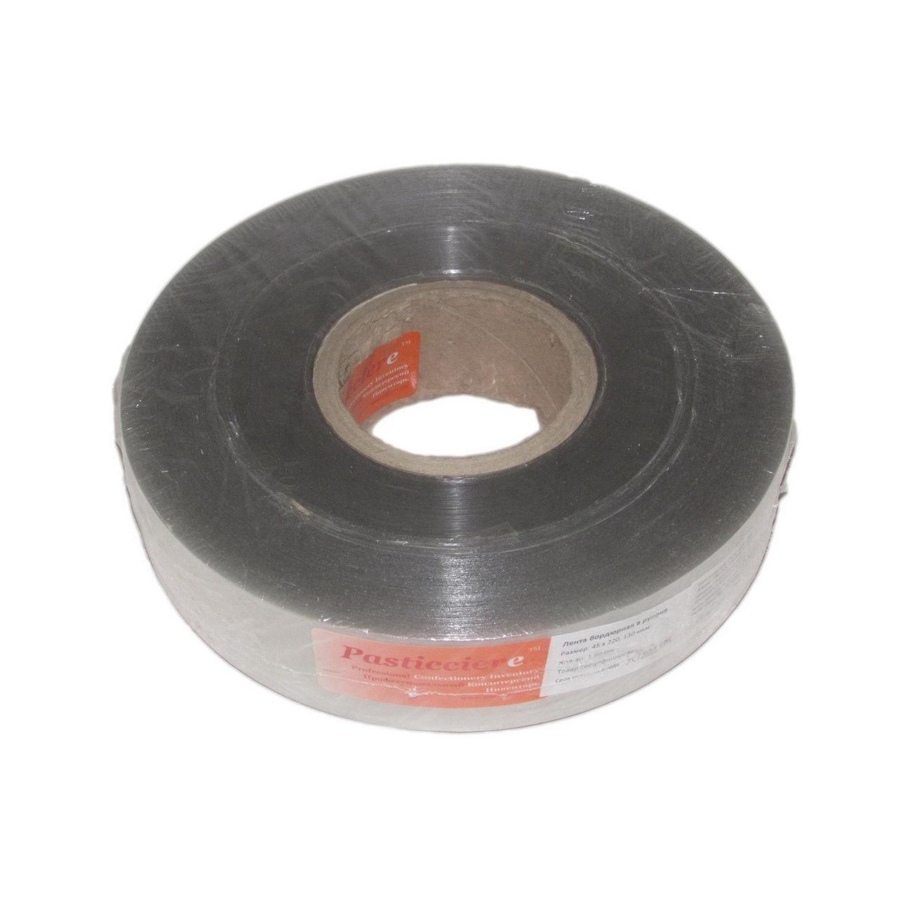 Лента кондитерская для обтяжки тортов прозрачная без рис, высота 60 мм, 130 мкм
