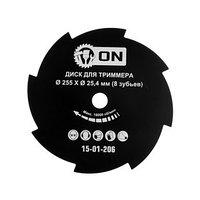 Диск для триммера ON 15-01-206, 8 зубьев, 255х25.4 мм