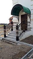 Казырек, фото 1