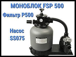 Фильтровальная установка для бассейна Emaux FSP500 (Моноблок)