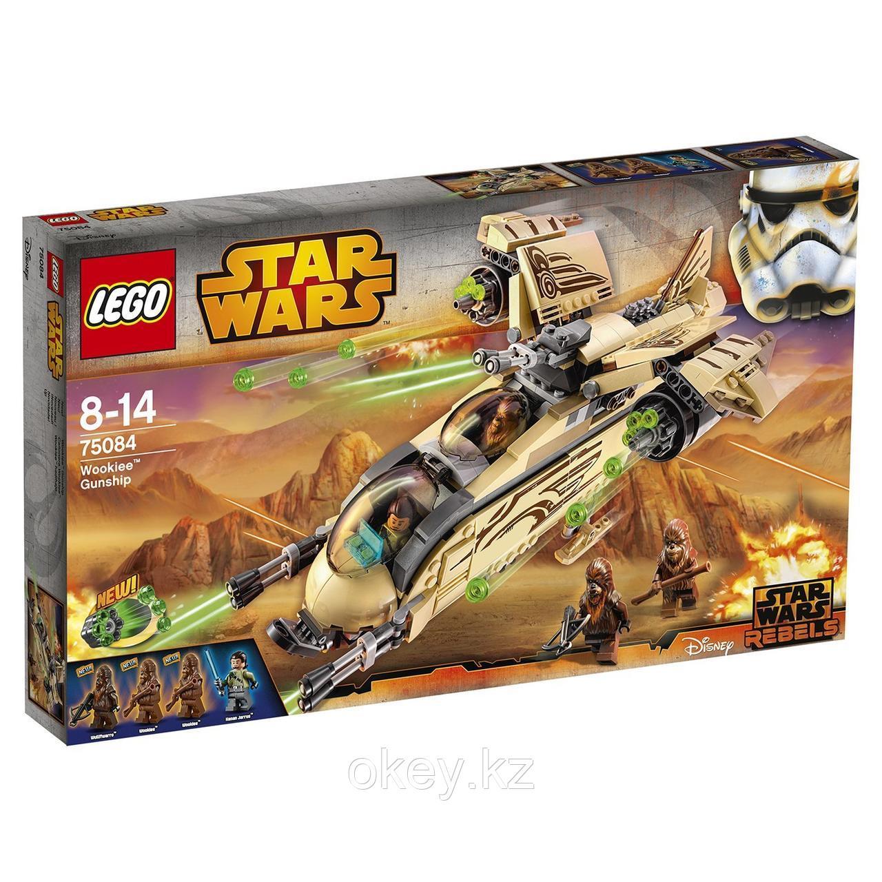 LEGO Star Wars: Боевой корабль Вуки 75084