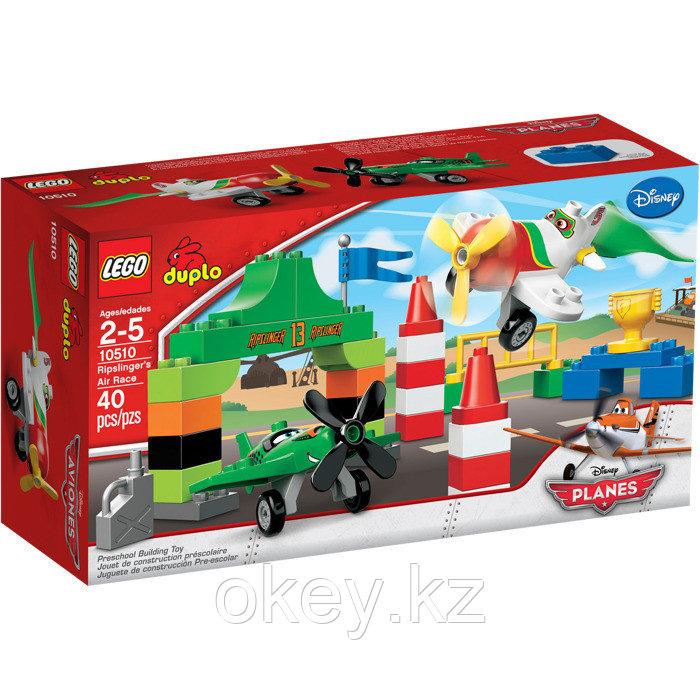 LEGO Duplo: Воздушная гонка рипслингера 10510