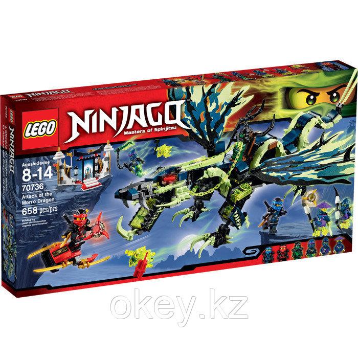 LEGO Ninjago: Атака Дракона Морро 70736