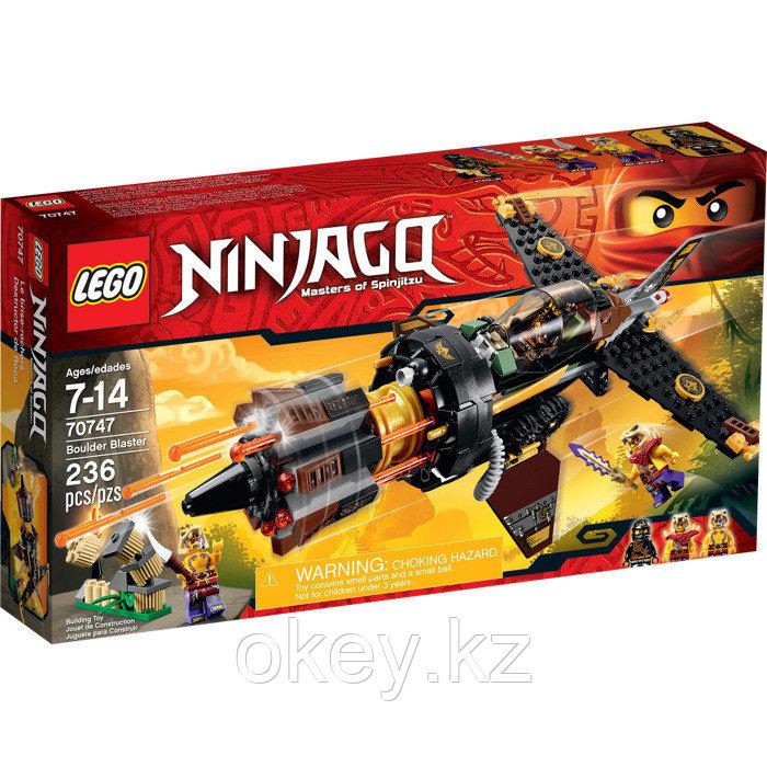 LEGO Ninjago: Скорострельный истребитель Коула 70747