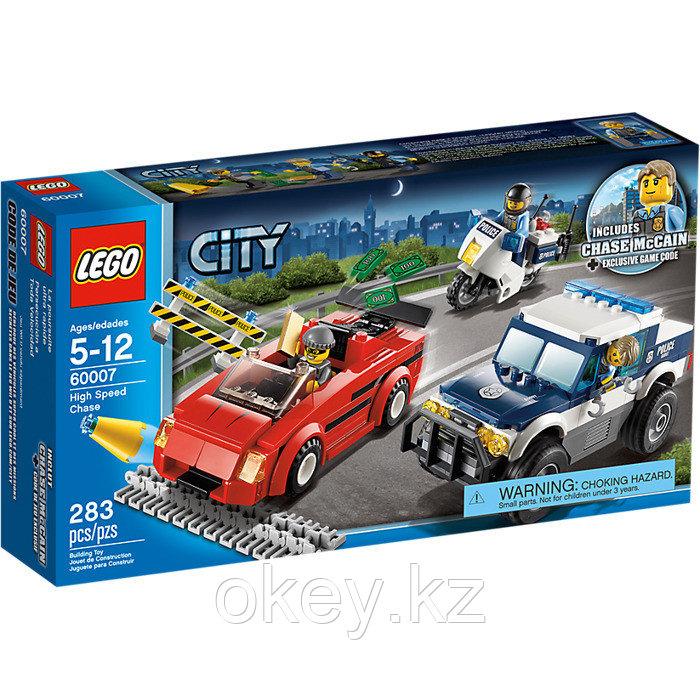 LEGO City: Погоня за преступниками 60007