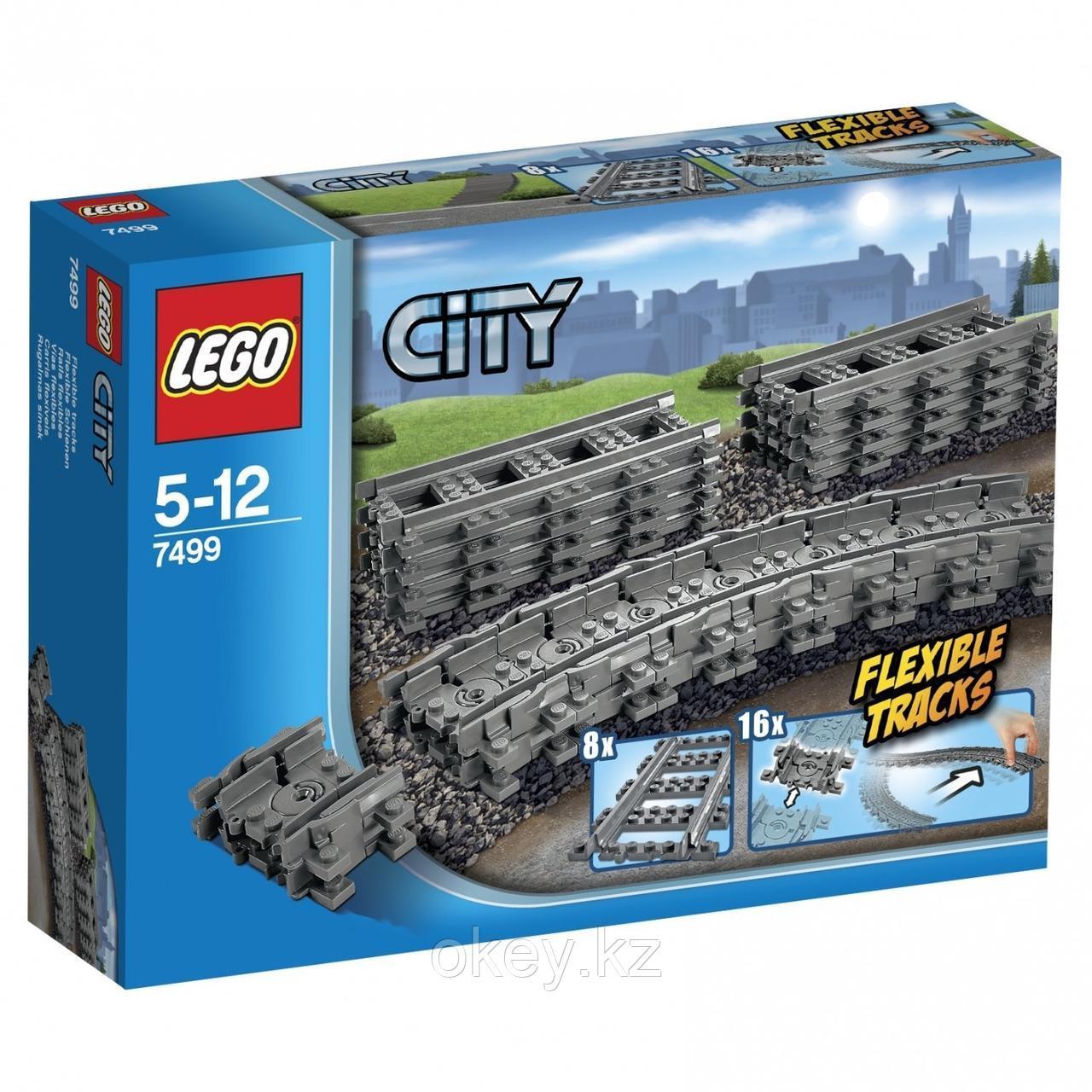 LEGO City: Гибкие пути 7499