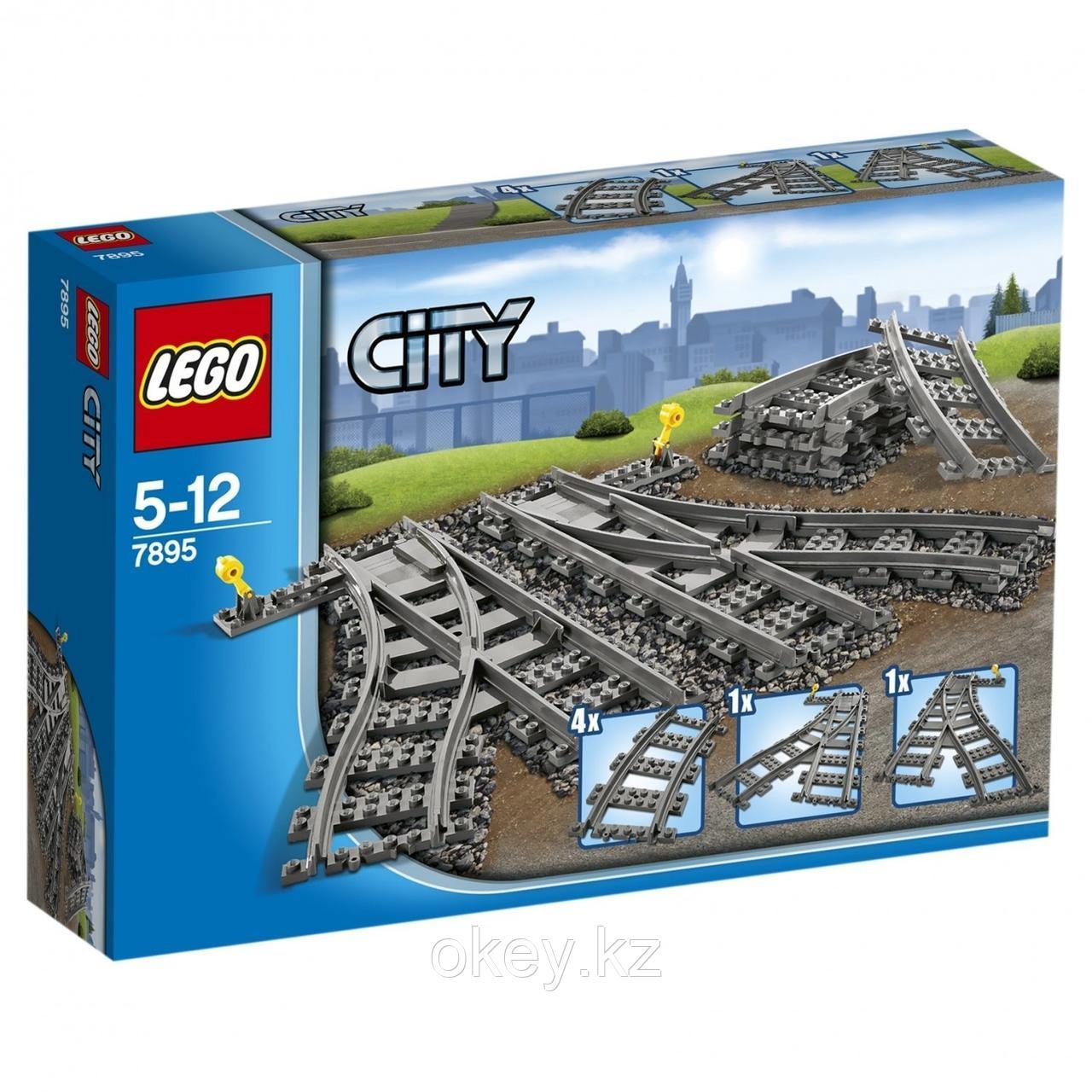 LEGO City: Железнодорожные стрелки 7895