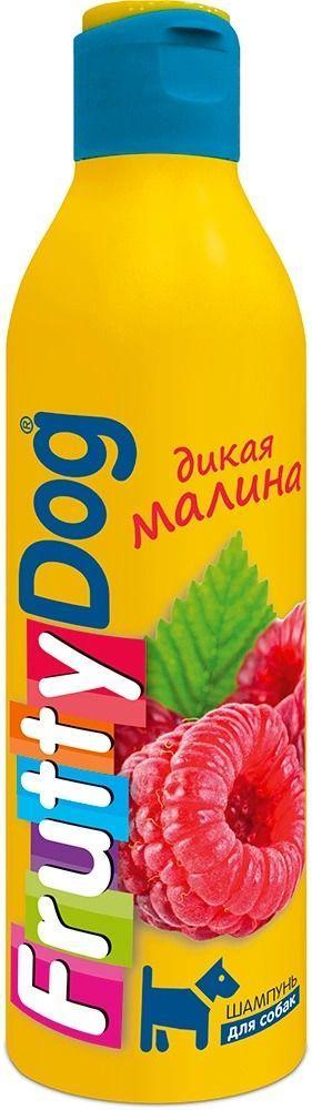 Шампунь FruttyDog Дикая малина для собак, АВЗ - 250 мл