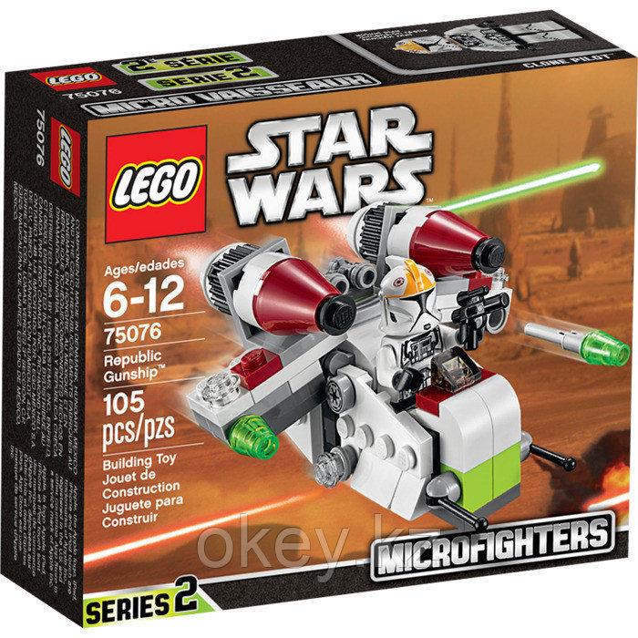 LEGO Star Wars: Республиканский истребитель 75076