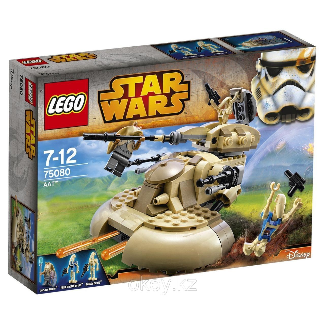 LEGO Star Wars: Бронированный штурмовой танк AAT 75080