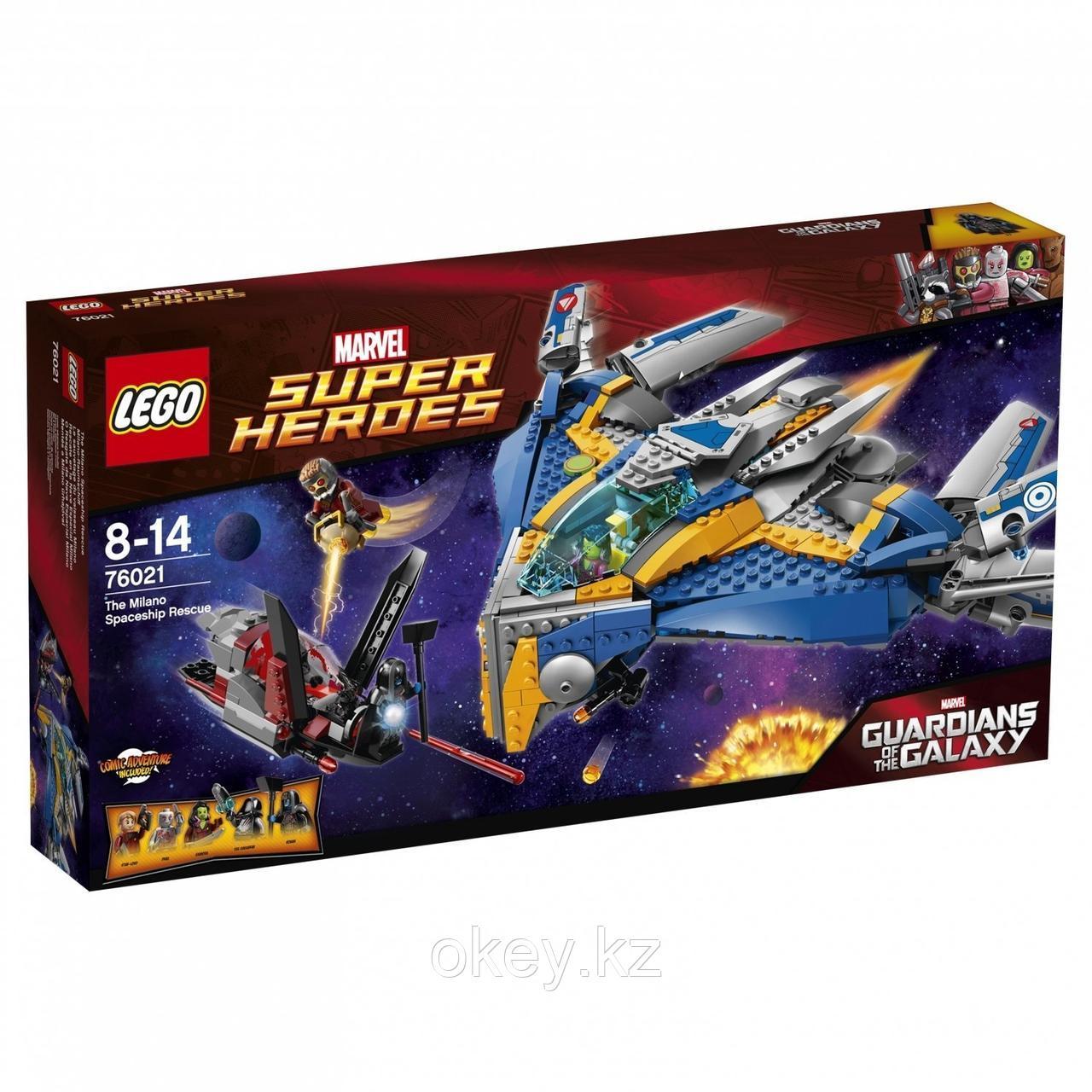 LEGO Super Heroes: Спасение космического корабля Милано 76021