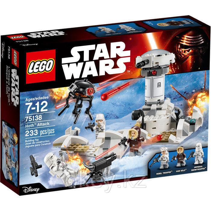 LEGO Star Wars: Нападение на Хот 75138