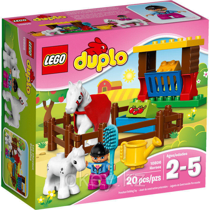 LEGO Duplo: Лошадки 10806