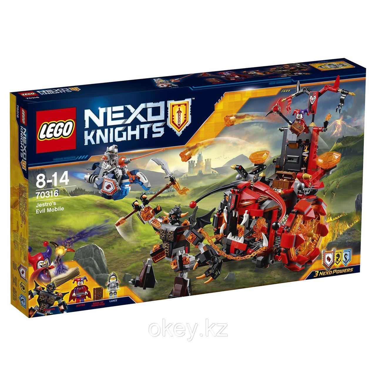 LEGO Nexo Knights: Джестро-мобиль 70316