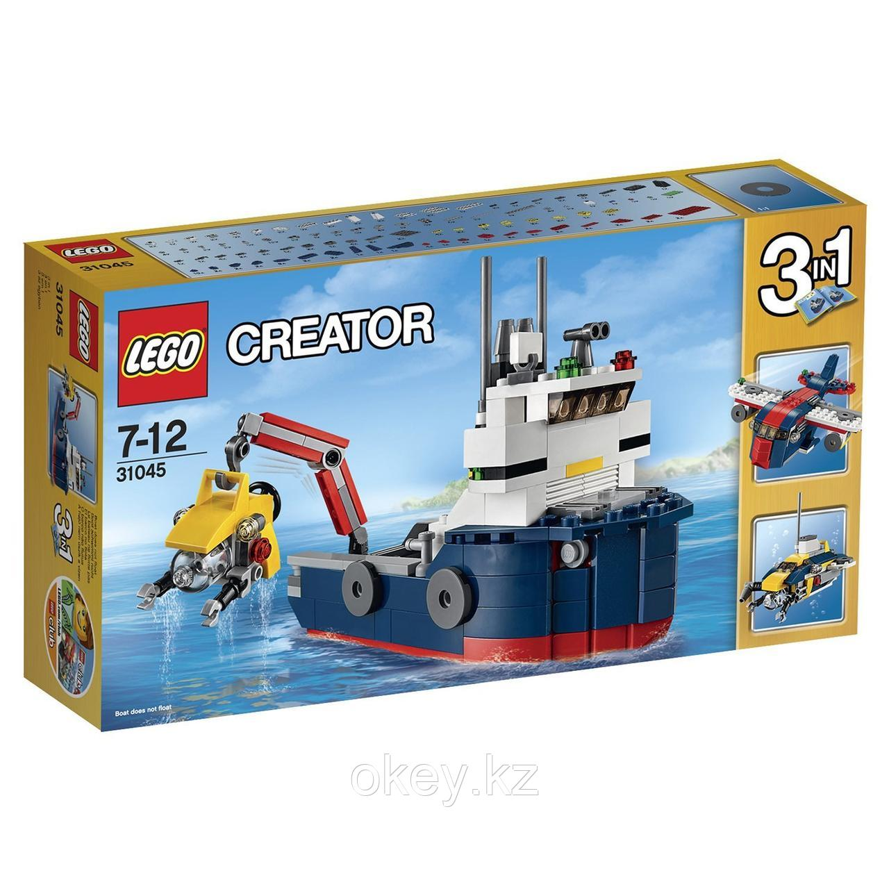LEGO Creator: Морская экспедиция 31045