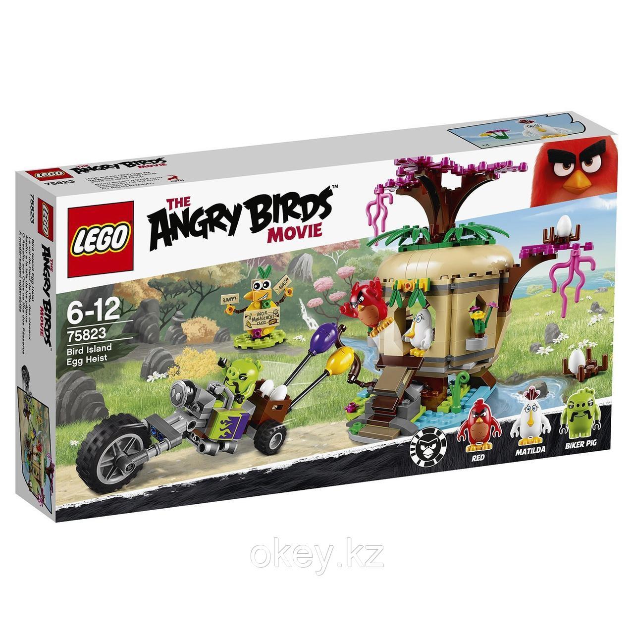 LEGO Angry Birds: Кража яиц с Птичьего острова 75823