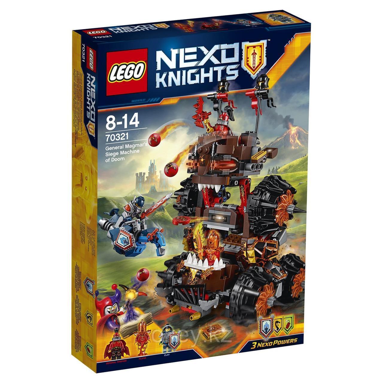 LEGO Nexo Knights: Роковое наступление генерала Магмара 70321