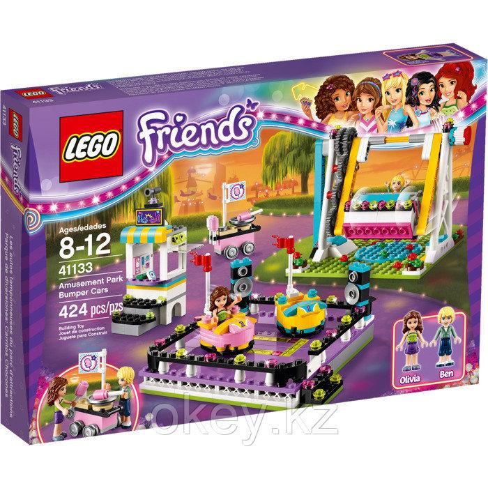 LEGO Friends: Парк развлечений: аттракцион Автодром 41133