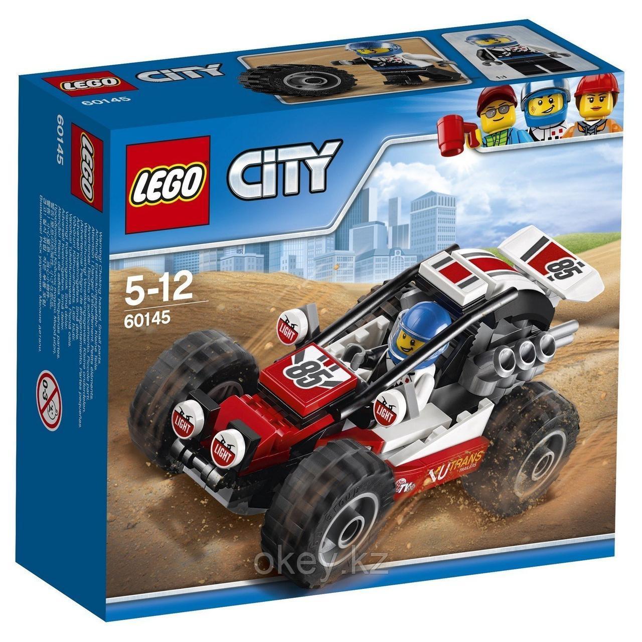 LEGO City: Багги 60145
