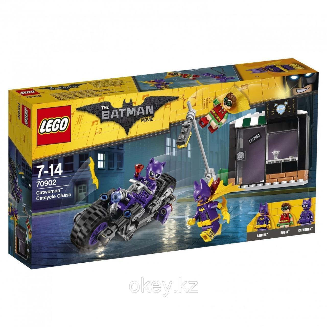 LEGO Batman Movie: Погоня за Женщиной-кошкой 70902