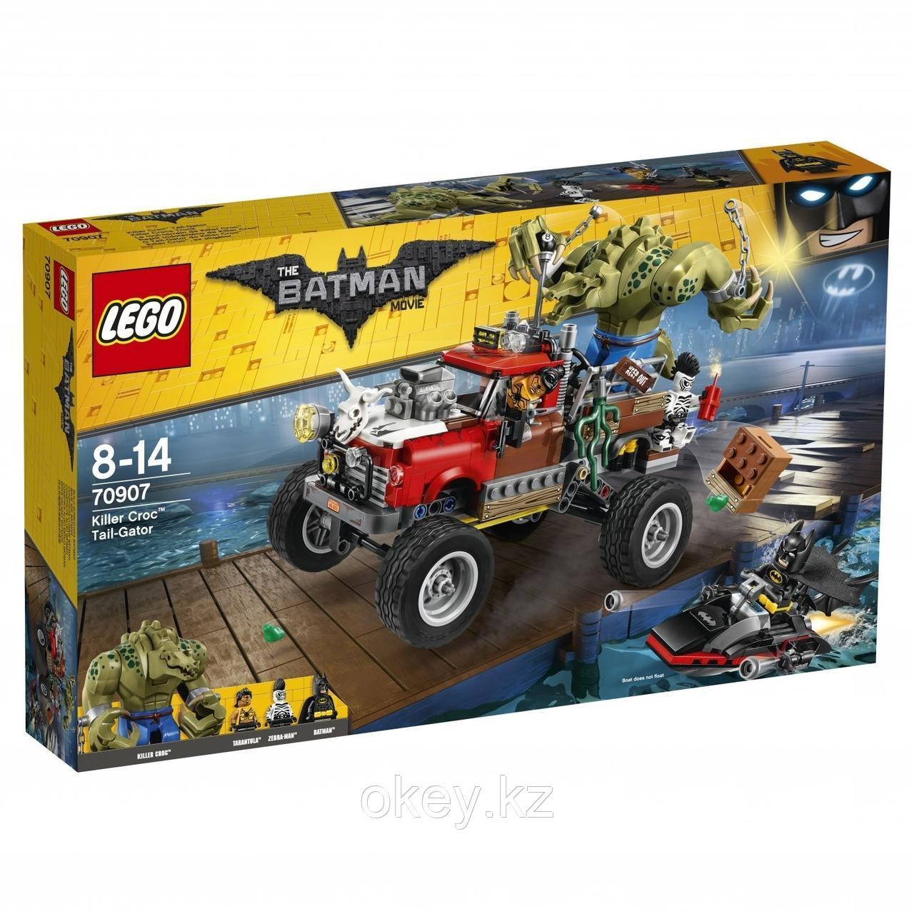 LEGO Batman Movie: Хвостовоз Убийцы Крока 70907