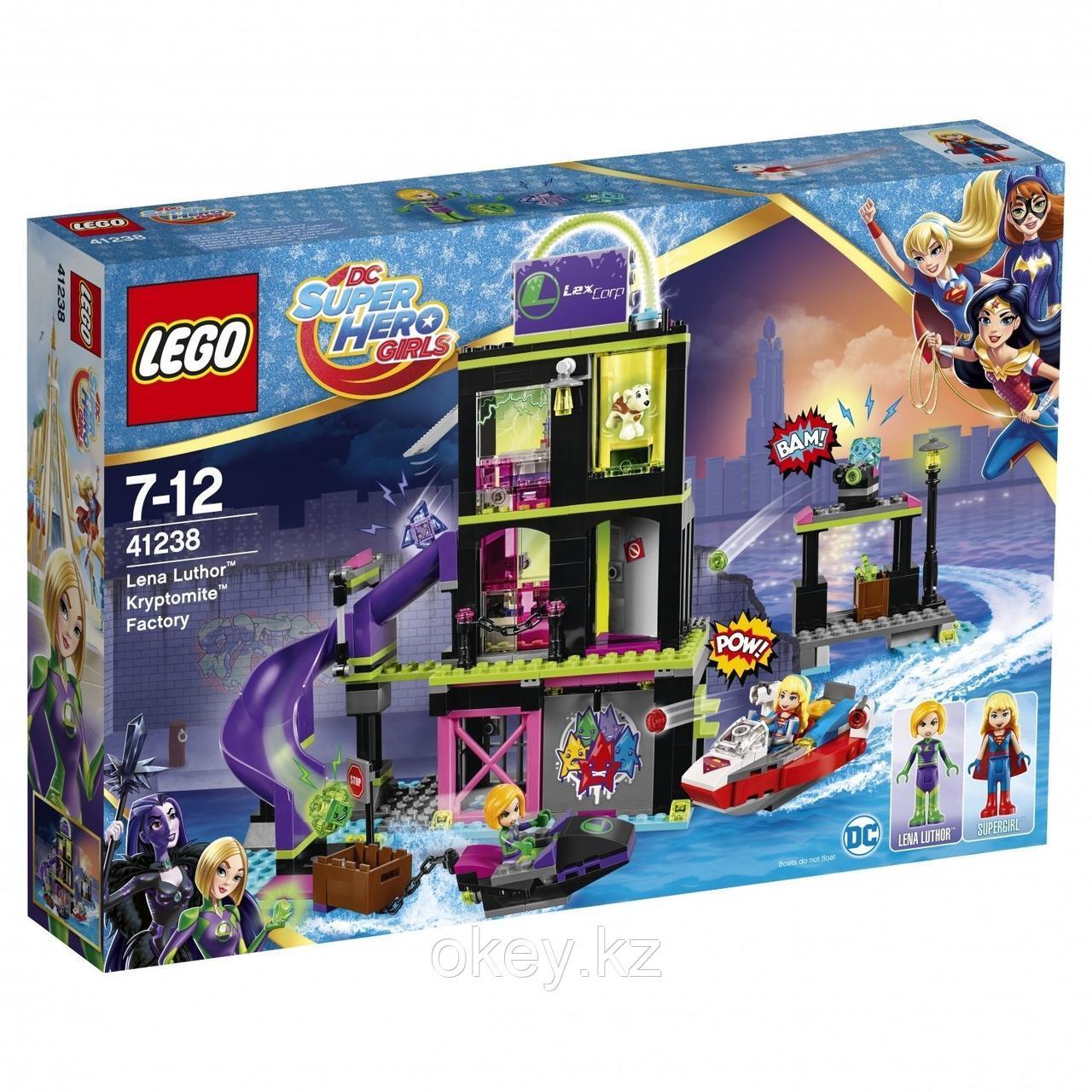 LEGO DC Super Hero Girls: Фабрика криптомитов Лены Лютор 41238