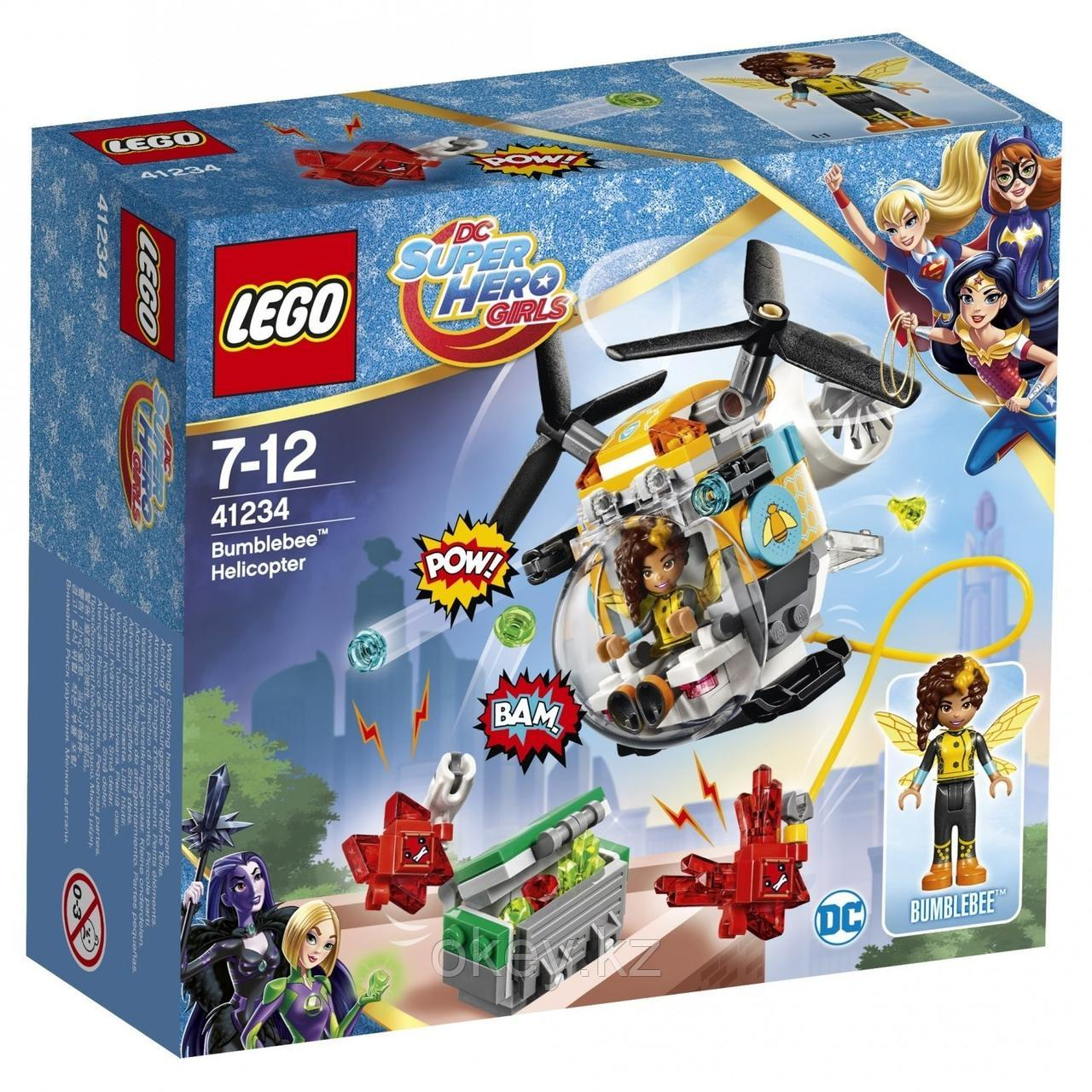 LEGO DC Super Hero Girls: Вертолёт Бамблби 41234