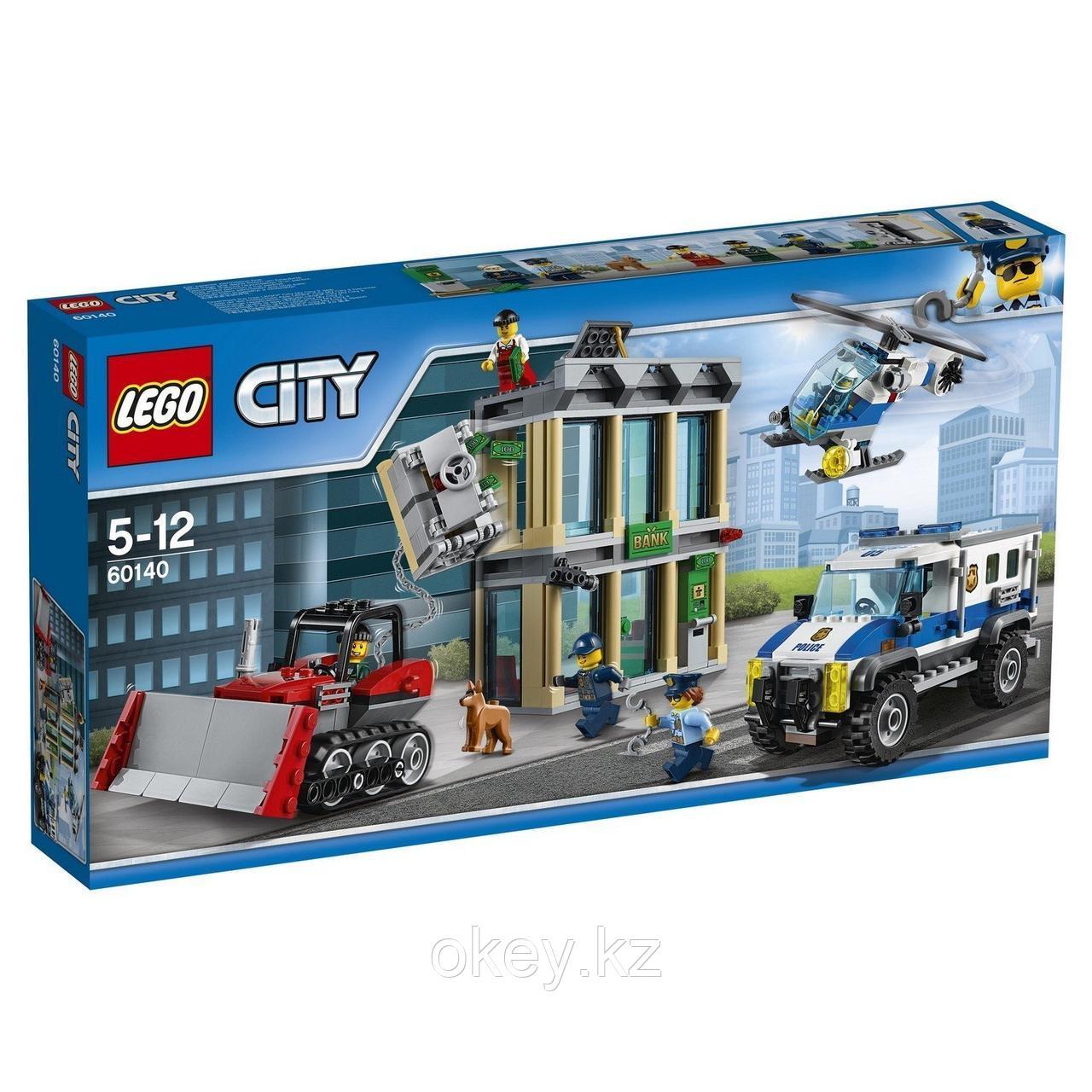LEGO City: Ограбление на бульдозере 60140