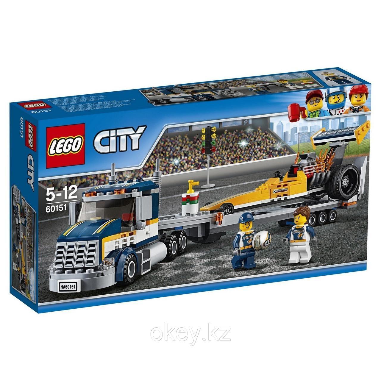 LEGO City: Грузовик для перевозки драгстера 60151