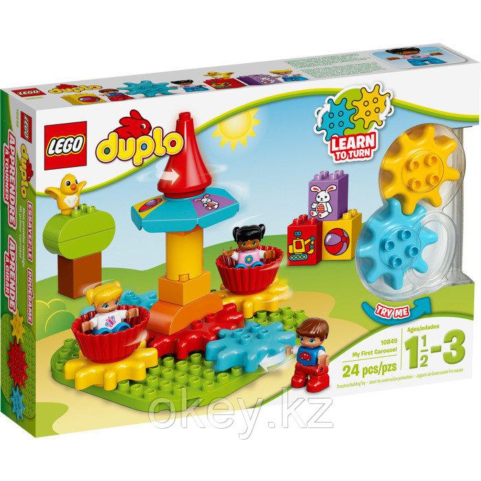 LEGO Duplo: Моя первая карусель 10845