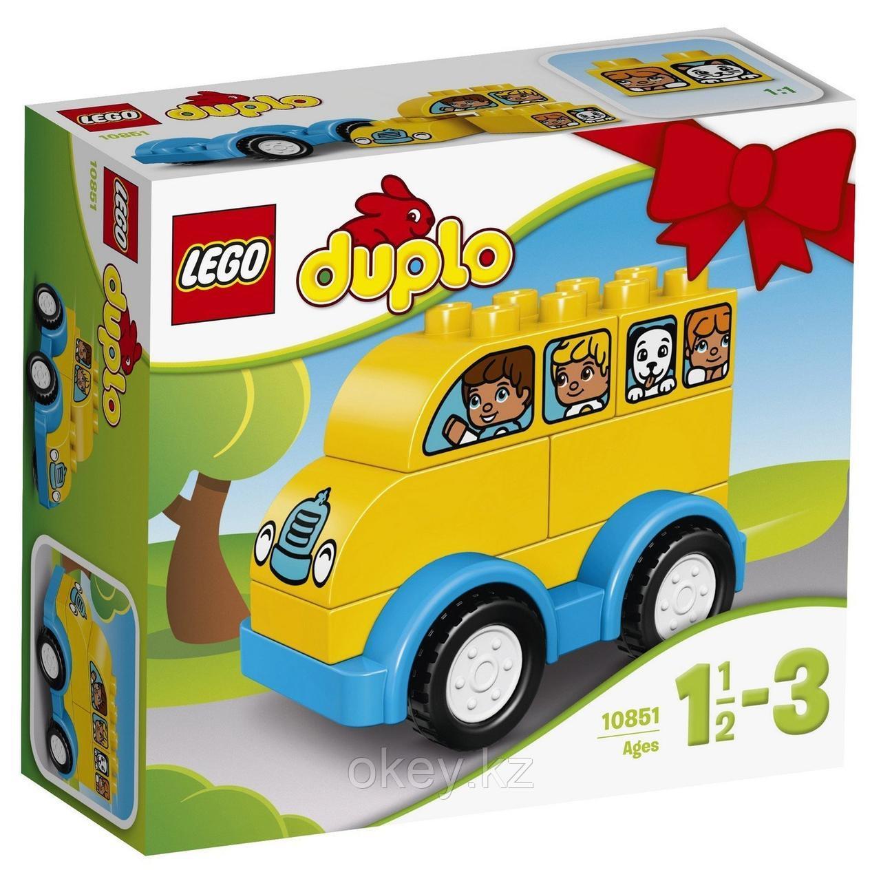 LEGO Duplo: Мой первый автобус 10851
