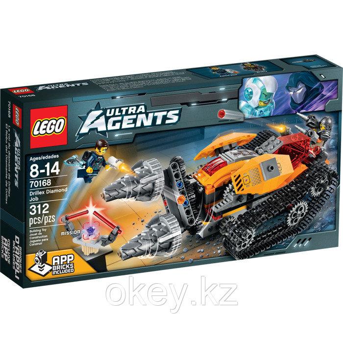 LEGO Ultra Agents: Добыча алмазов 70168