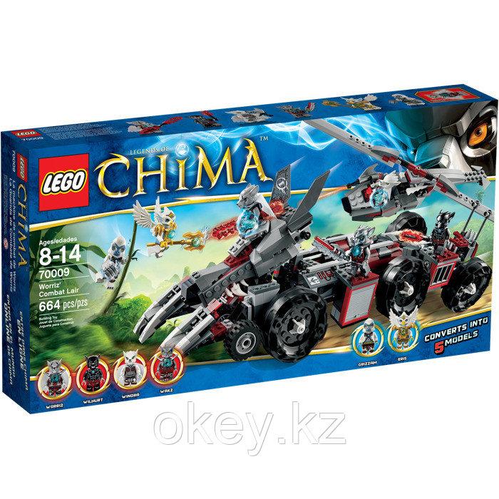 LEGO Chima: Бронетранспортёр Волка Воррица 70009