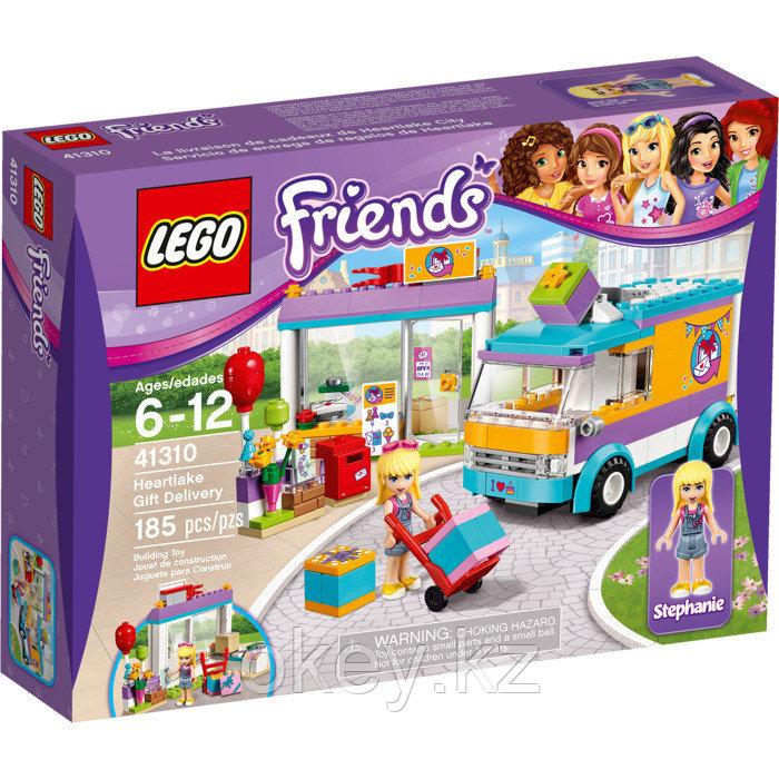 LEGO Friends: Служба доставки подарков 41310