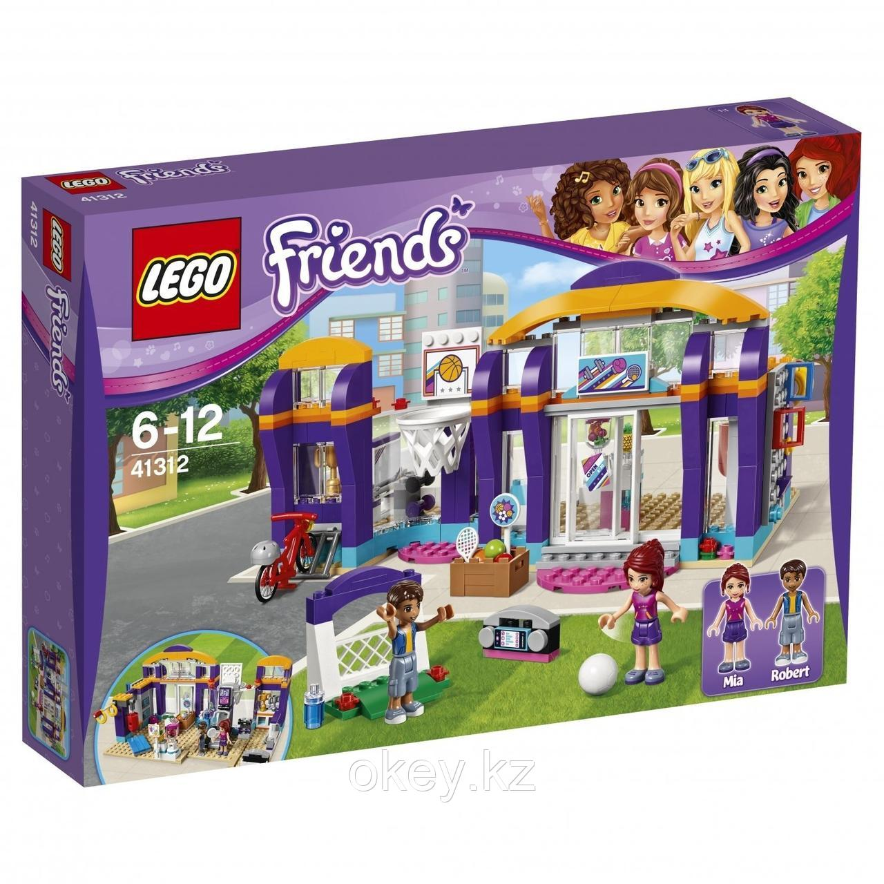 LEGO Friends: Спортивный центр 41312