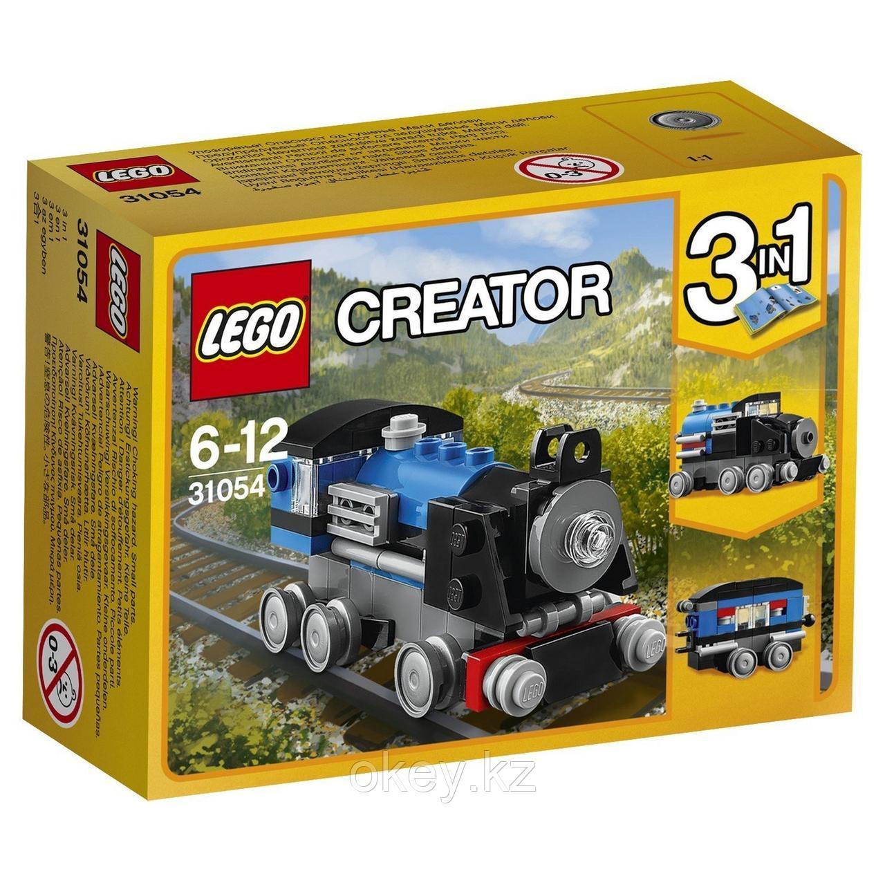 LEGO Creator: Голубой экспресс 31054