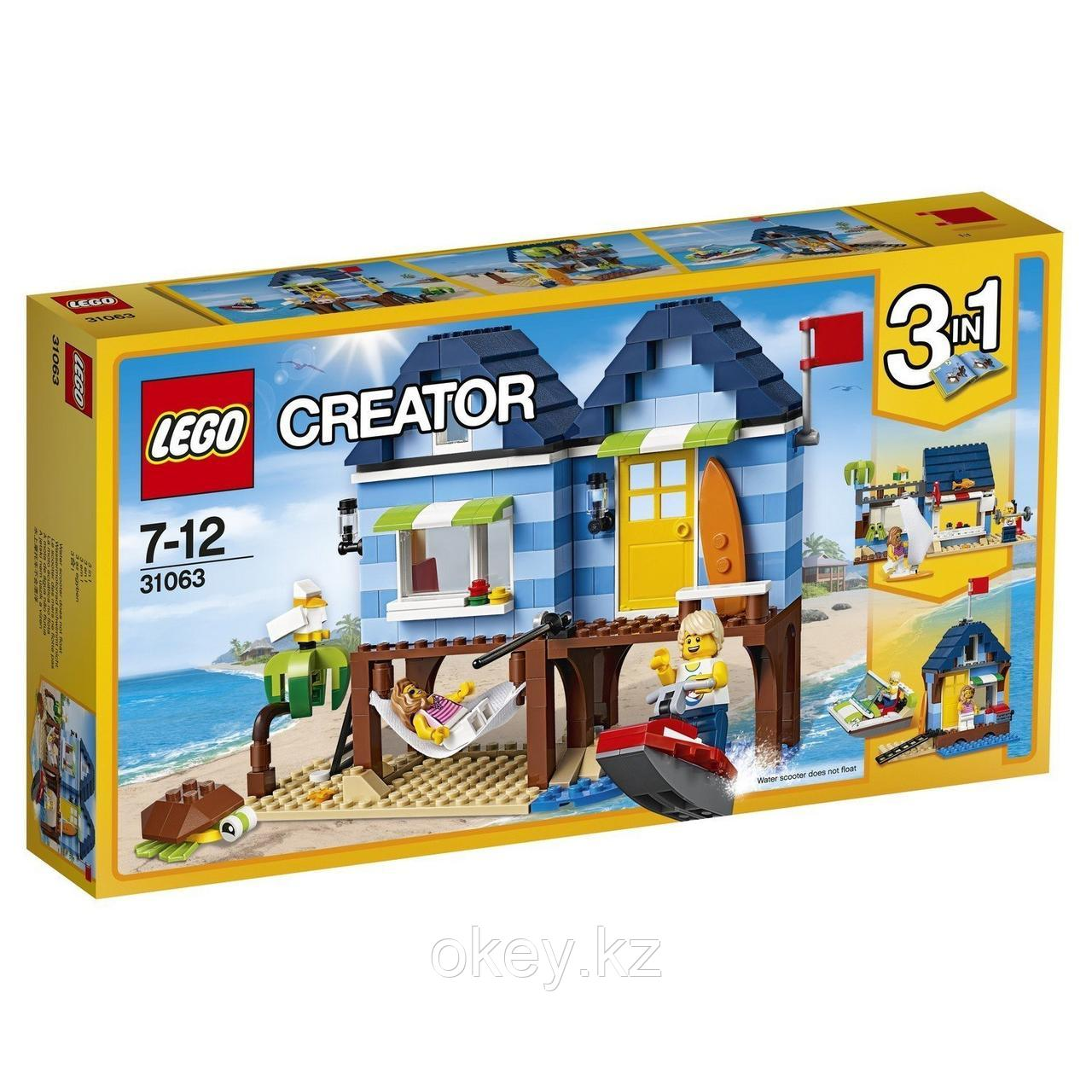LEGO Creator: Отпуск у моря 31063
