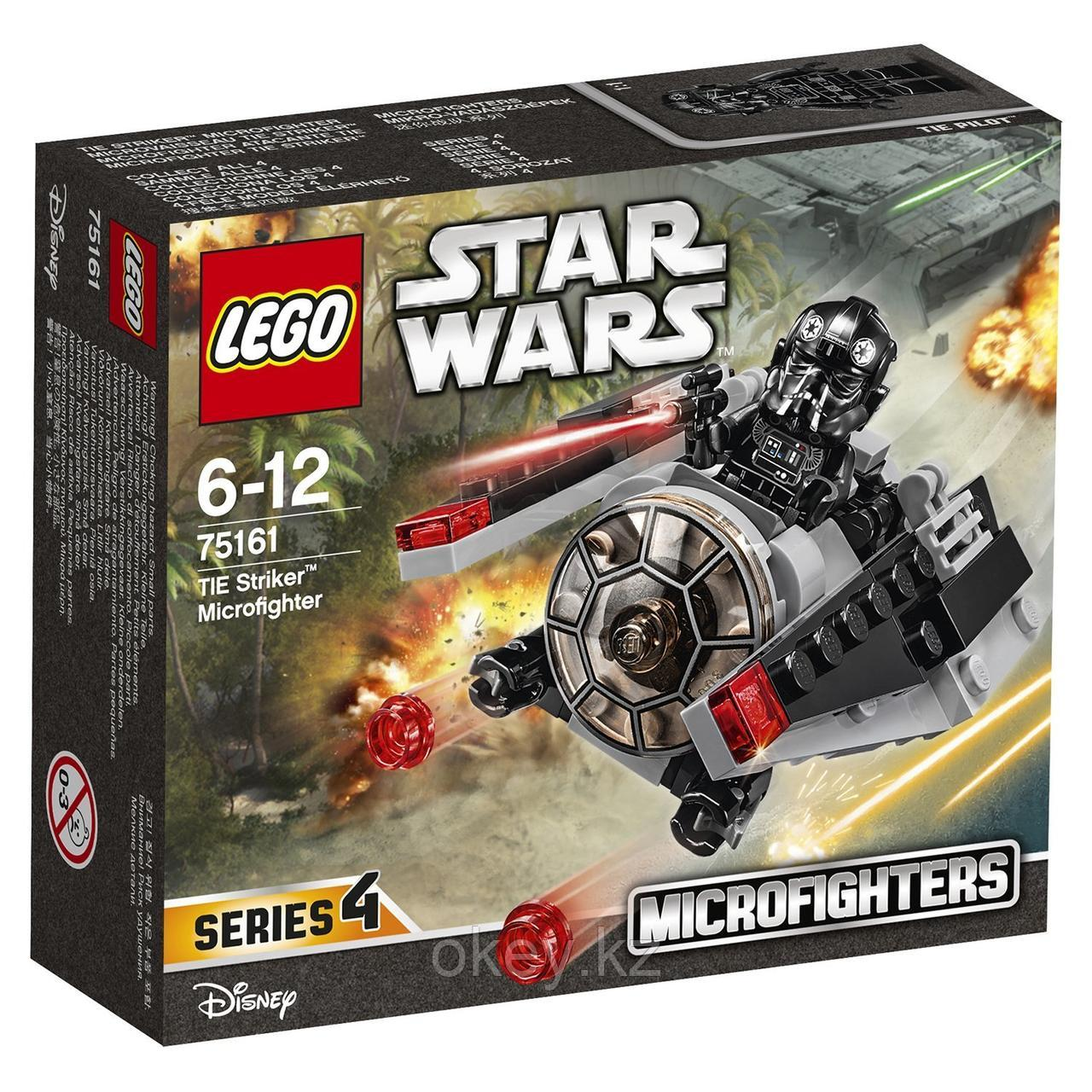 LEGO Star Wars: Микроистребитель-штурмовик TIE 75161