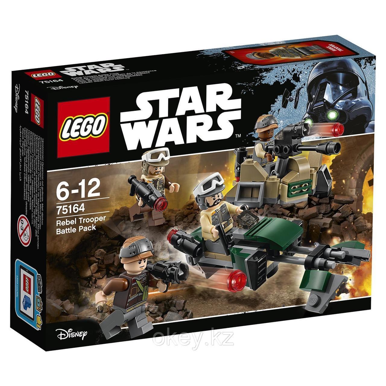 LEGO Star Wars: Боевой набор повстанцев 75164