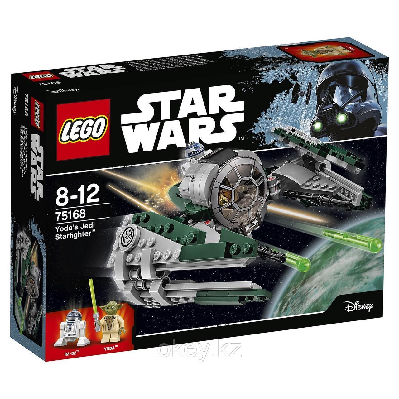 LEGO Star Wars: Звёздный истребитель Йоды 75168